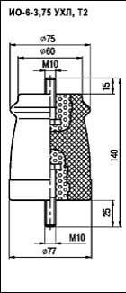 Изоляторы опорные ИО-6-3,75 УХЛ, Т2