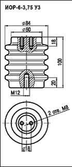 Изоляторы опорные ИОР-6-3,75 У3