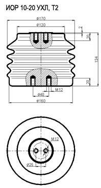 Изоляторы опорные ИОР 10-20 УХЛ, Т2