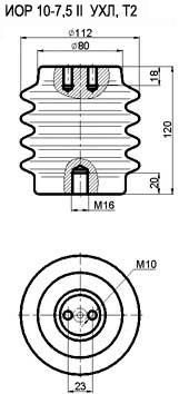 Изоляторы опорные ребристые ИОР 10-7,5 II УХЛ, Т2