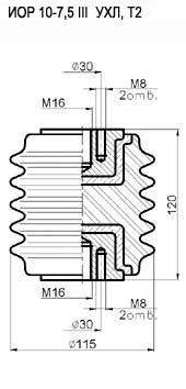 Изоляторы опорные ребристые ИОР 10-7,5 III УХЛ, Т2