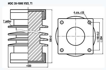 Изоляторы опорные стержневые ИОС 35-1000 УХЛ, Т1