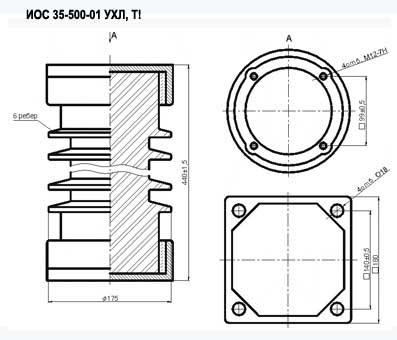 Изоляторы опорные стержневые ИОС 35-500-01 УХЛ, Т1
