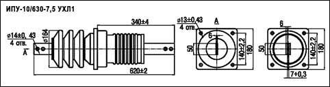 Изоляторы проходного типа ИПУ-10/630-7,5 УХЛ1