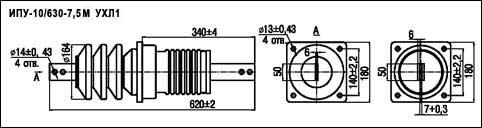 Изоляторы проходного типа ИПУ-10/630-7,5М УХЛ1