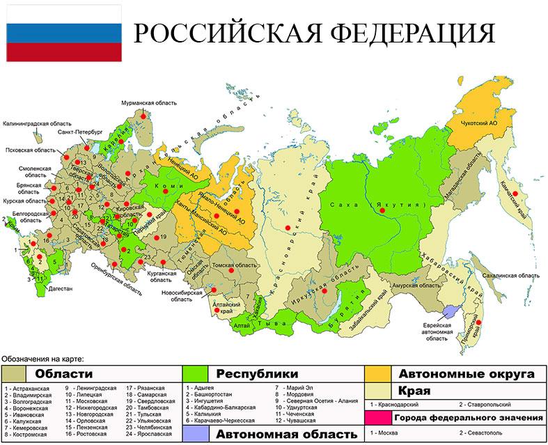 Субъекты Российской Федерации, в которые компания РАЗРЯД-М осуществила поставку продукции