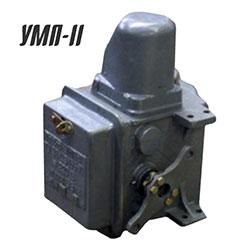 УМП-II