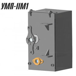 УМП-IIМ1