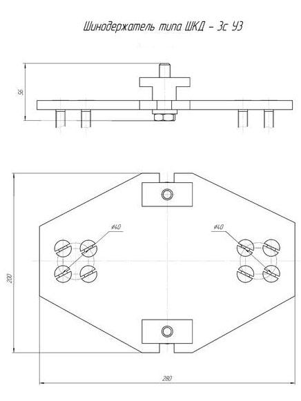 Шинодержатель ШКД - 3с У3