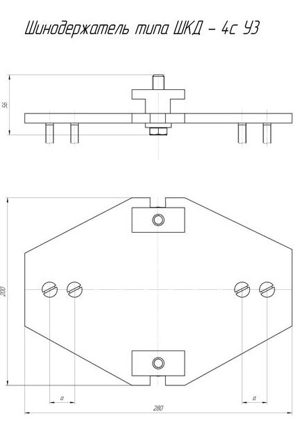 Шинодержатель ШКД - 4с У3
