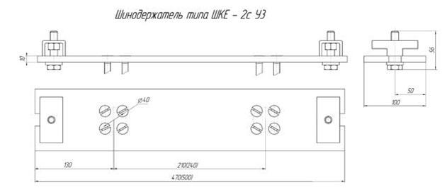 Шинодержатель ШКЕ - 2с У3